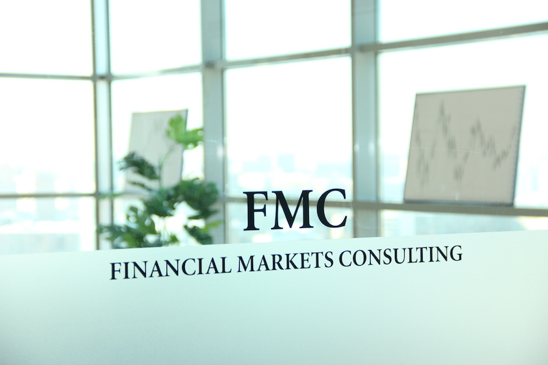 Financial Markets Consulting фото